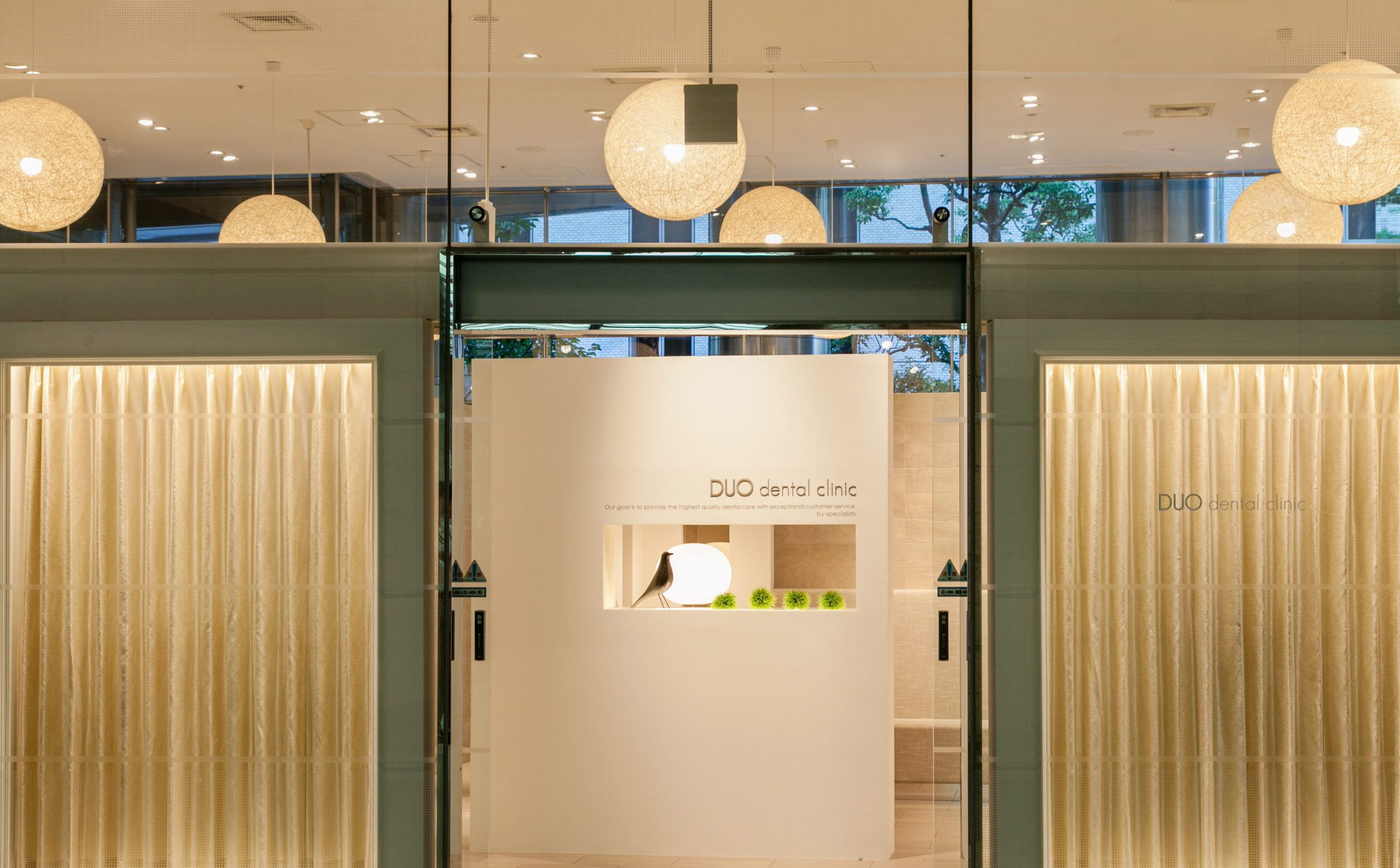 DUO specialists dental clinic